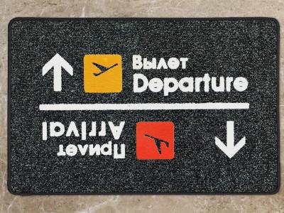 Fashion коврик-указатель в аеропорт
